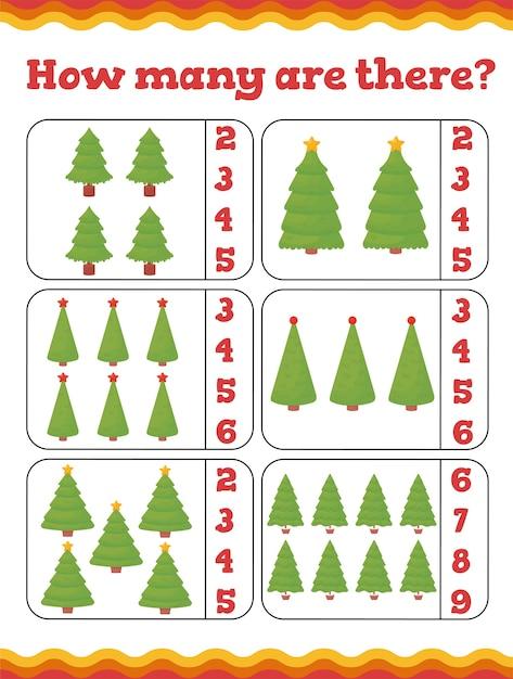 クリスマスツリーを使った幼児教育ゲームはいくつありますか。就学前または幼稚園のクリスマスワークシート。図 Premiumベクター