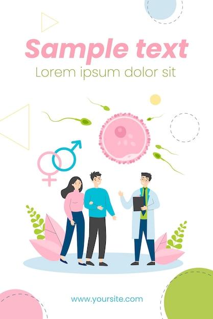 人間の生殖と家族計画の概念 Premiumベクター