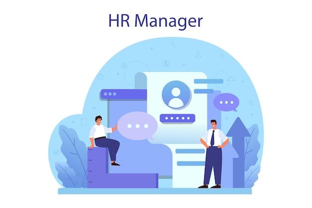 인적 자원 개념. 채용 및 작업 관리에 대한 아이디어. 팀워크 관리. Hr 관리자 직업. 프리미엄 벡터