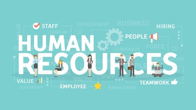 인적 자원 개념 그림입니다. 새로운 직원을 찾는 아이디어. 프리미엄 벡터