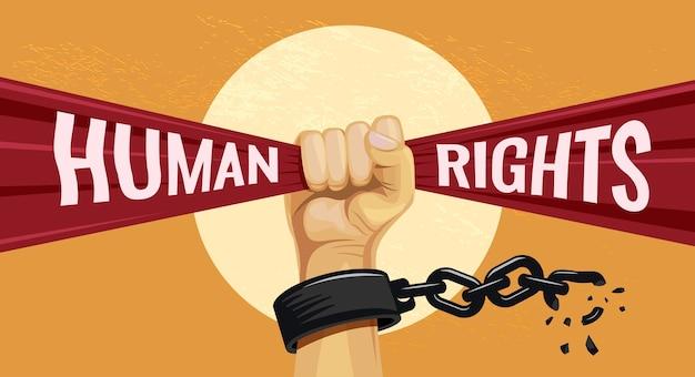 手でリボンをつかむ人権デーのイラスト Premiumベクター
