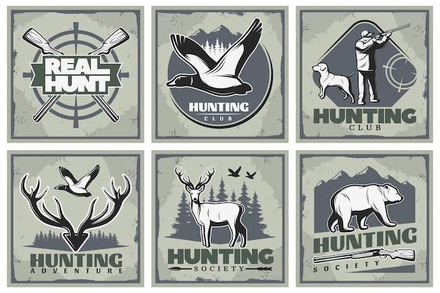 狩猟アドベンチャーイラストセット 無料ベクター