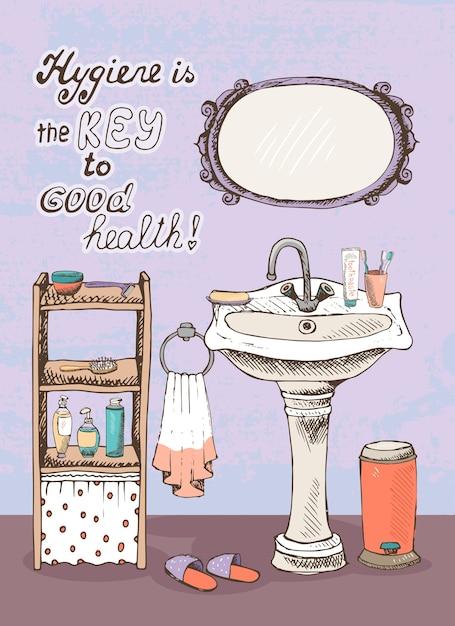 Гигиена - залог крепкого здоровья - мотивационное послание на стене интерьера ванной комнаты Бесплатные векторы