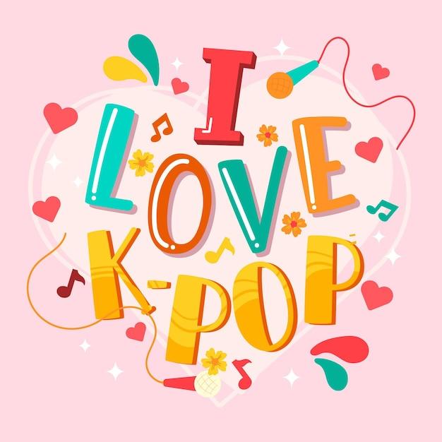 K-pop音楽レタリングが大好き 無料ベクター