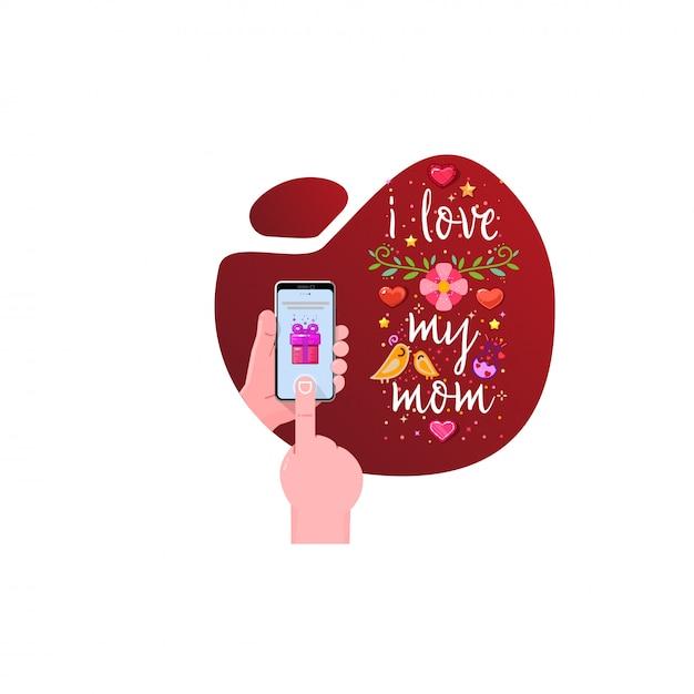 나는 엄마를 사랑! 프리미엄 벡터