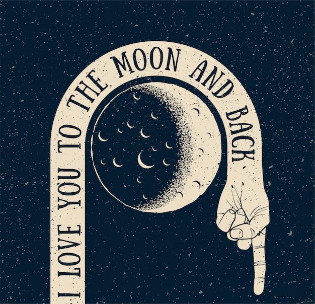 私はあなたを心底愛しています。手でスタイリングされたクリエイティブなヴィンテージは、月を行き来します。グリーティングカードのデザインテンプレートです。 Premiumベクター