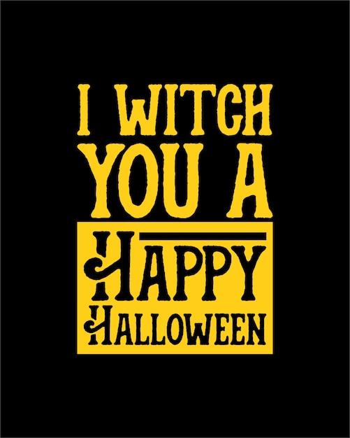 私はあなたに幸せなハロウィーンを魔女にします。手描きのタイポグラフィ Premiumベクター