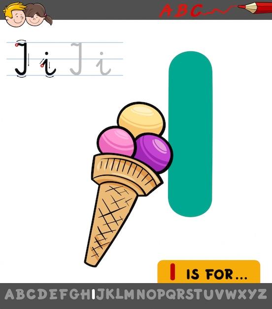 アイスクリームと手紙iの教育イラスト Premiumベクター