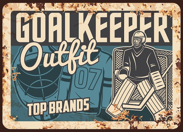 Магазин хоккейной экипировки. дизайн иллюстрации ржавой металлической пластины. Premium векторы
