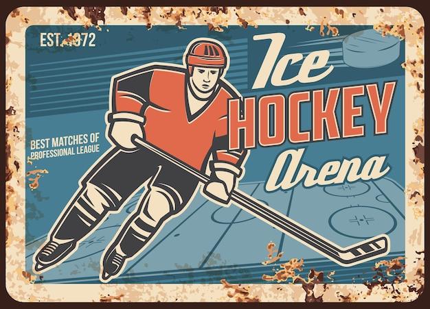 Хоккеист на ржавой металлической пластине арены Premium векторы
