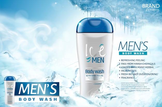 Ice men's body wash ads with frozen background Premium Vector