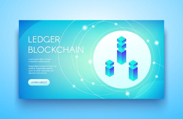 暗号化またはicoおよびapi技術のための元帳ブロックチェーンのイラスト。 無料ベクター