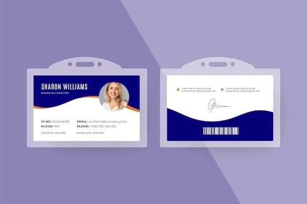 Modello di carte d'identità stile minimal Vettore gratuito