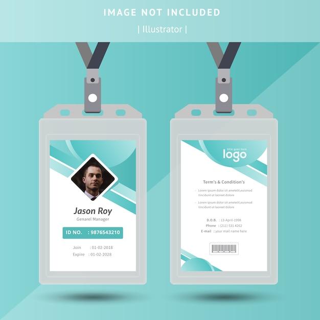 抽象的なidカードのデザイン Premiumベクター
