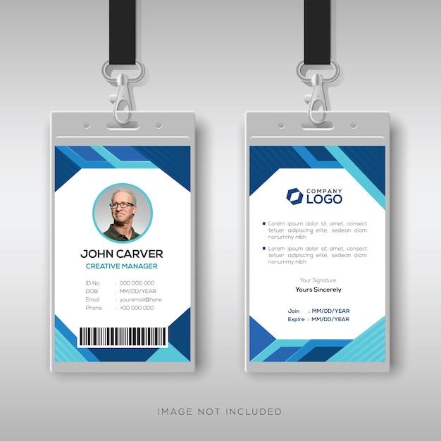 モダンなブルーのidカードのデザインテンプレート Premiumベクター