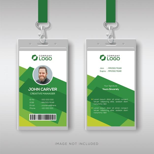 抽象的な緑の背景を持つクリエイティブidカードテンプレート Premiumベクター