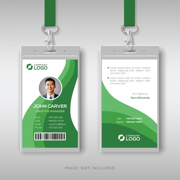 緑の詳細と抽象的なidカードテンプレート Premiumベクター