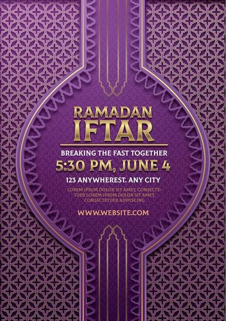 Шаблон приглашения ифтар в бумажном стиле Бесплатные векторы