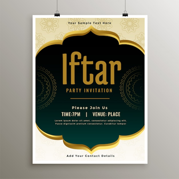 Iftar party invitation template design Free Vector