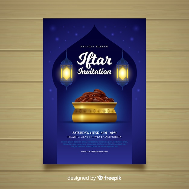 Iftar party invitation Free Vector