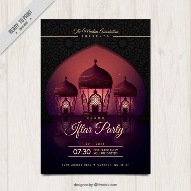Arabic Invitation Cards is best invitation layout