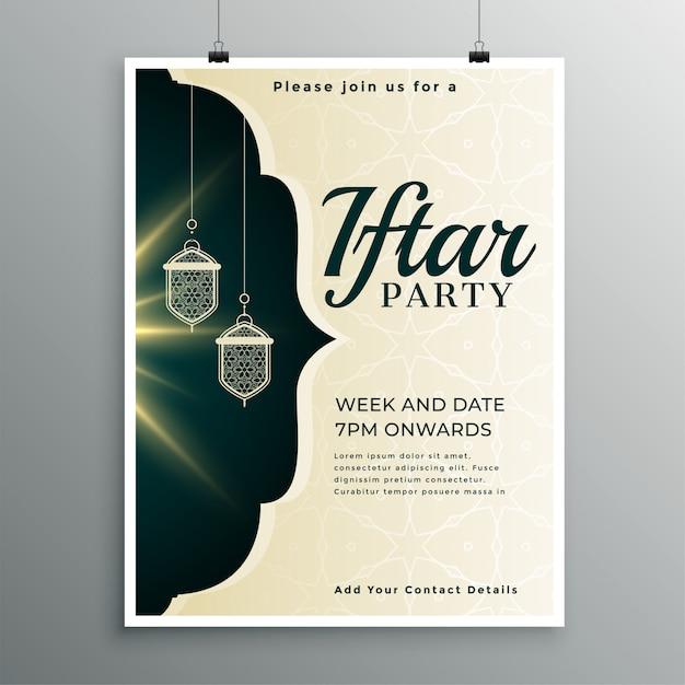 Iftarパーティーのためのエレガントな招待状のテンプレート 無料ベクター