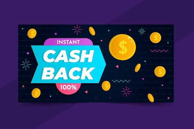 Modello di banner illustrato cashback Vettore gratuito