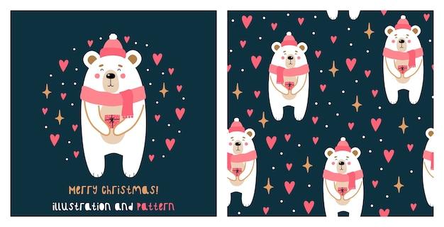 그림과 귀여운 Chritmas 곰과 함께 완벽 한 패턴입니다. 프리미엄 벡터
