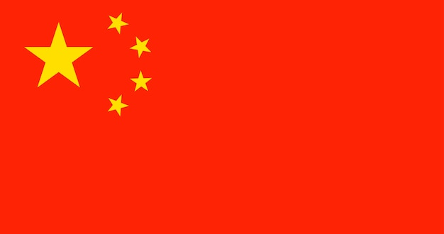 Illustration of china flag Free Vector