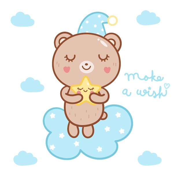 Illustration cute bear hug star Premium Vector