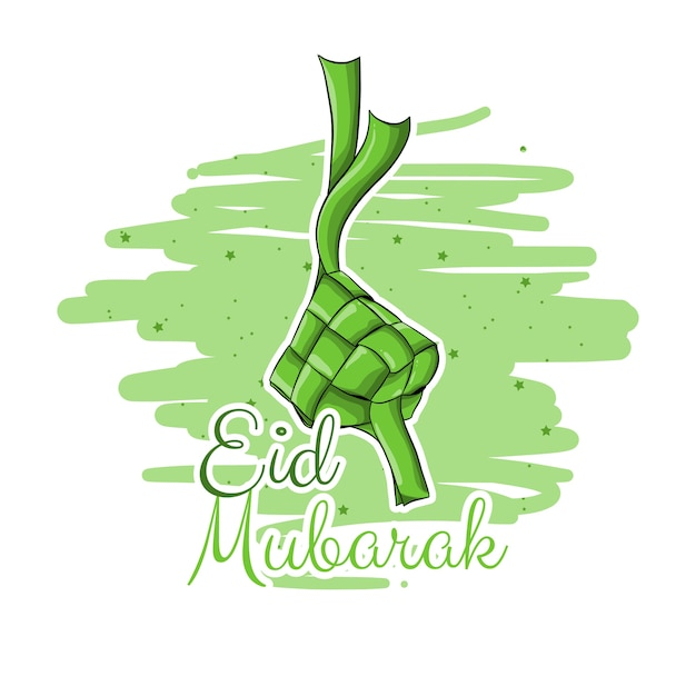 Illustration Of Eid Mubarak With Hanging Ketupat Hand