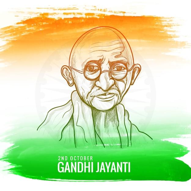 Illustration for gandhi jayanti or2nd october national holiday Free Vector