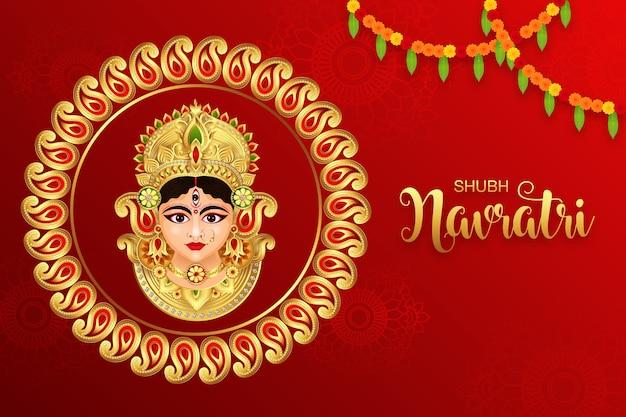 Illustration of goddess durga in happy durga puja subh navratri indian religious background Premium Vector