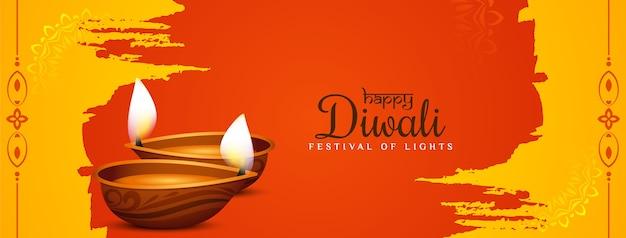 Illustrazione della bandiera indiana felice di festival di diwali Vettore gratuito