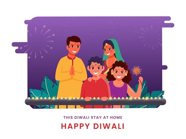 Иллюстрация веселой семьи, празднующей фестиваль дивали, и данное сообщение: оставайтесь дома, чтобы избежать коронавируса. Premium векторы