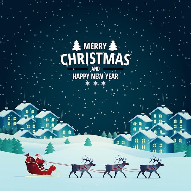 Иллюстрация рождества и нового года Premium векторы