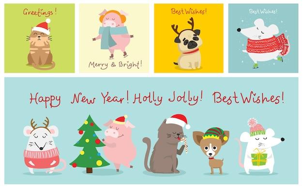 クリスマスと新年の挨拶とクリスマスの猫、豚、ラット、犬のイラスト。休日の帽子とプレゼントとかわいいペット。 Premiumベクター