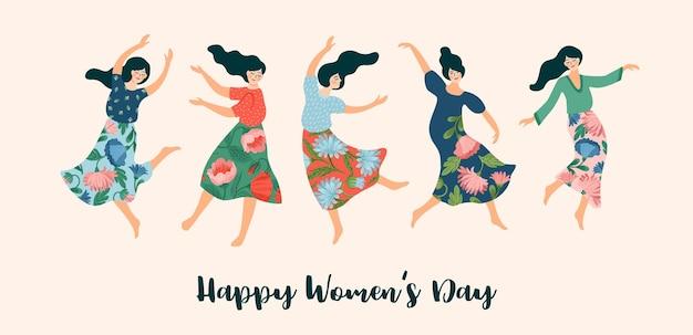 귀여운 춤 여자의 그림입니다. 국제 여성의 날 개념 프리미엄 벡터