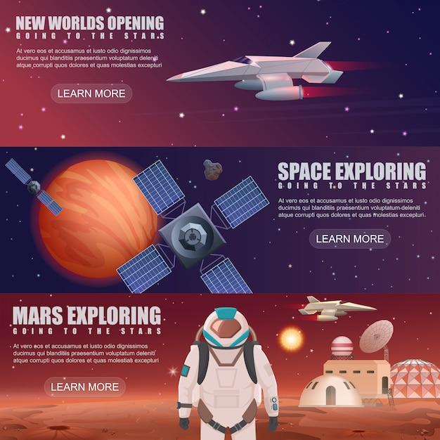 惑星植民地化、宇宙探査専用の宇宙飛行士、宇宙船部隊、衛星による太陽系探査と異なるバナーのイラスト。 Premiumベクター