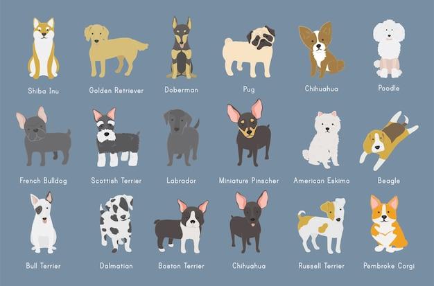 Иллюстрация коллекции собак Бесплатные векторы