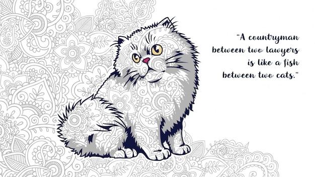 Zentangleで引用符付きの面白い漫画の猫の落書きのイラスト Premiumベクター