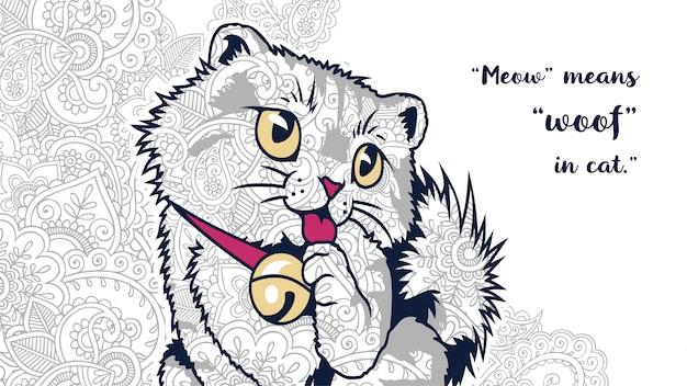 面白い漫画の猫のイラスト Premiumベクター