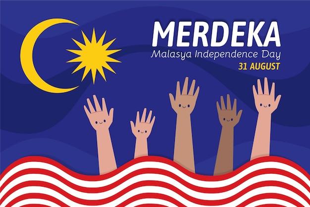 マレーシアの独立記念日のイラスト 無料ベクター