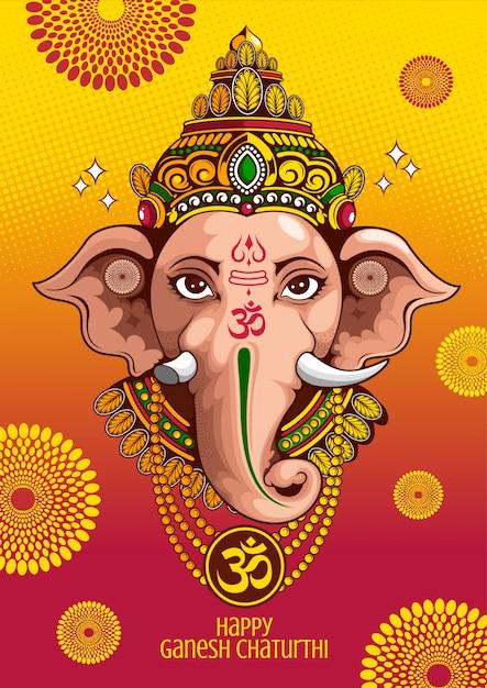 전통적인 힌두교 축제, 코끼리 Chaturthi에 대 한 인도의 주 님 코끼리의 그림. 프리미엄 벡터