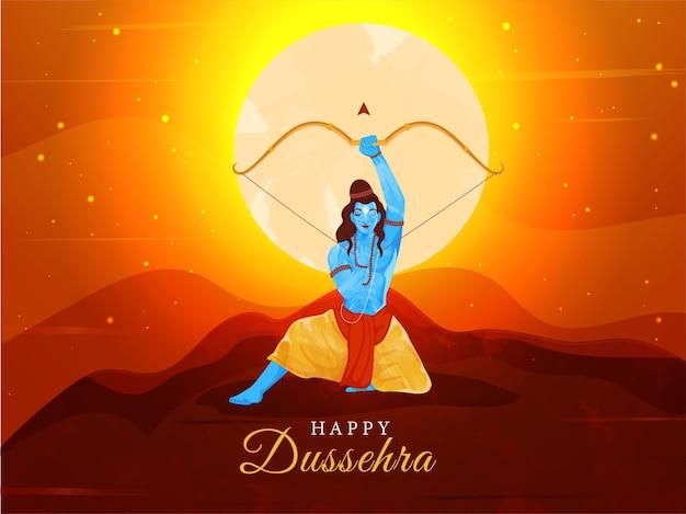 행복 Dussehra에 대 한 일출 배경에 앉아 포즈에 활 화살을 들고 주 님 라마의 그림. 프리미엄 벡터