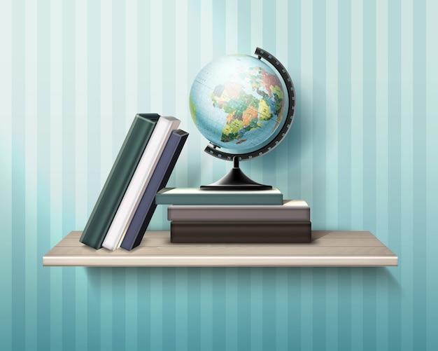 책과 벽 배경에 글로브와 함께 현실적인 나무 선반의 그림 프리미엄 벡터