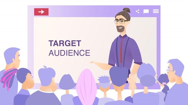 Иллюстрация презентация продукта целевая аудитория Premium векторы
