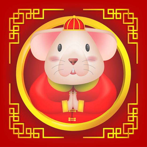 Illustration of rat happy new year chinese Premium Vector