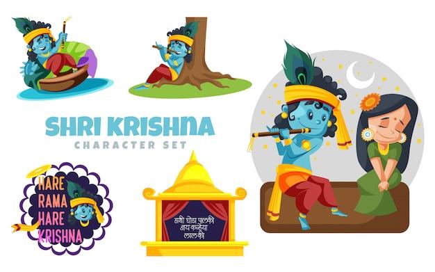 Illustration of shri krishna character set Premium Vector