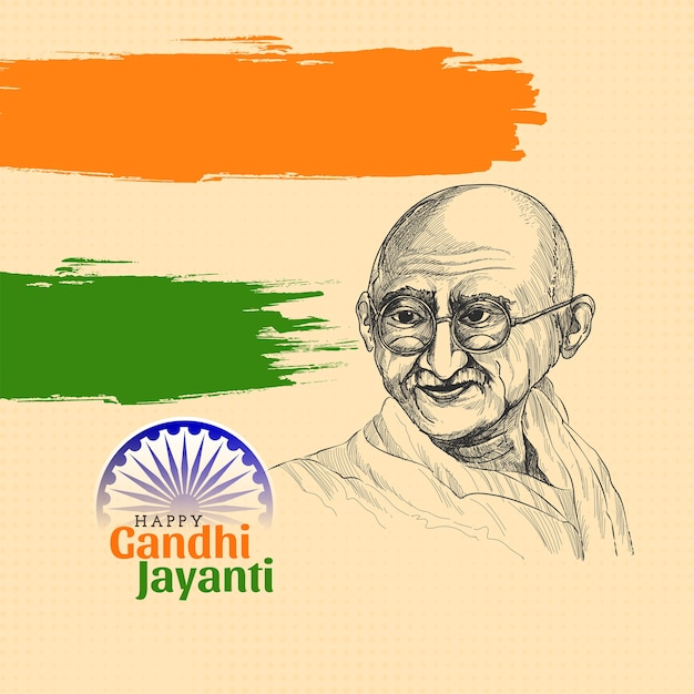 Illustration of tricolor india background with mahatma gandhi Free Vector